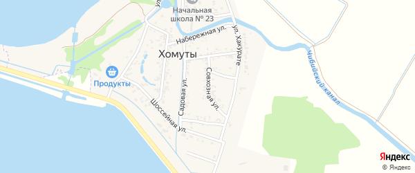 Совхозная улица на карте хутора Хомуты Адыгеи с номерами домов