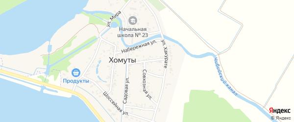 Улица Чапаева на карте хутора Хомуты Адыгеи с номерами домов
