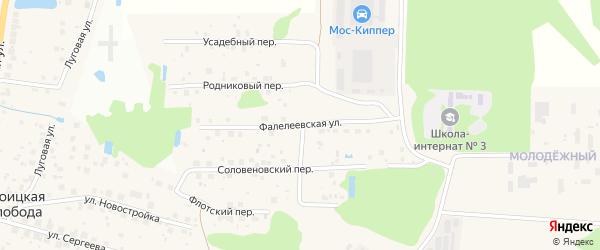 Фалелеевская улица на карте Переславля-Залесского с номерами домов