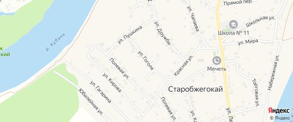 Улица Гоголя на карте аула Старобжегокай Адыгеи с номерами домов