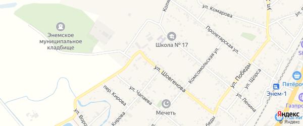 Улица Шовгенова на карте поселка Энема Адыгеи с номерами домов