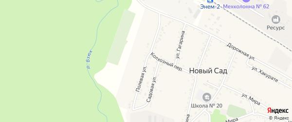 Полевая улица на карте хутора Нового Сада Адыгеи с номерами домов