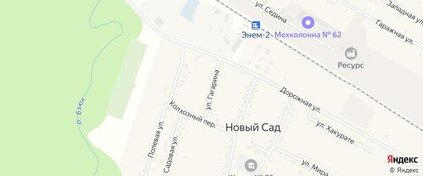 Улица Гагарина на карте хутора Нового Сада Адыгеи с номерами домов