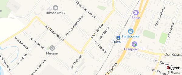 Улица Победы на карте поселка Энема Адыгеи с номерами домов