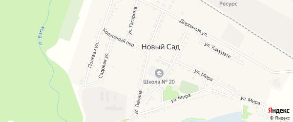 Улица Ленина на карте хутора Нового Сада Адыгеи с номерами домов
