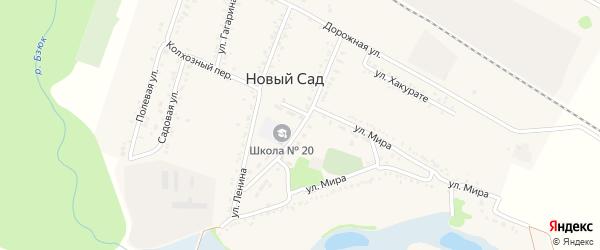 Улица Дружбы на карте хутора Нового Сада Адыгеи с номерами домов