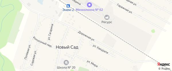 Дорожная улица на карте хутора Нового Сада Адыгеи с номерами домов