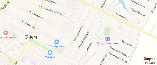 Российская улица на карте поселка Энема Адыгеи с номерами домов