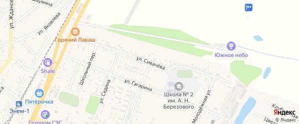 Улица Сивачева на карте поселка Энема Адыгеи с номерами домов