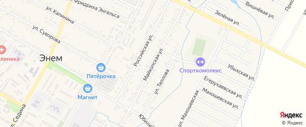 Майкопская улица на карте поселка Энема Адыгеи с номерами домов
