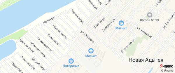 Улица Им Совмена на карте аула Новой Адыгеи Адыгеи с номерами домов