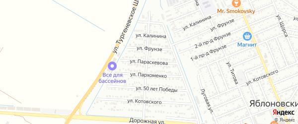 Улица Параскевова на карте Яблоновского поселка Адыгеи с номерами домов