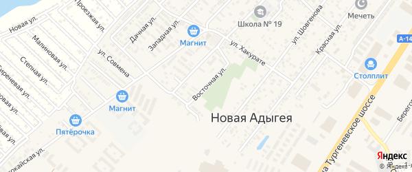 Восточная улица на карте аула Новой Адыгеи Адыгеи с номерами домов