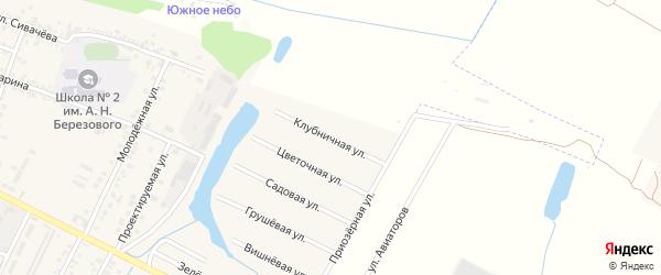 Клубничная улица на карте Строителя Адыгеи с номерами домов