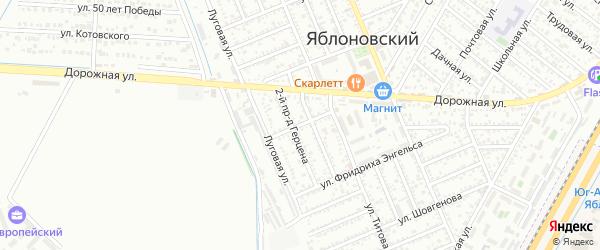 Улица Герцена на карте Яблоновского поселка Адыгеи с номерами домов