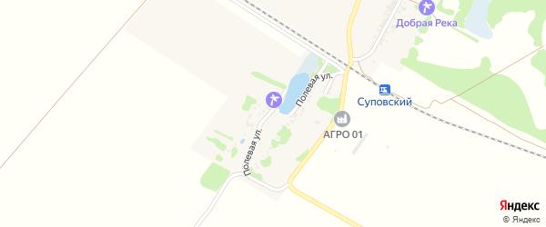 Полевая улица на карте Суповского хутора с номерами домов