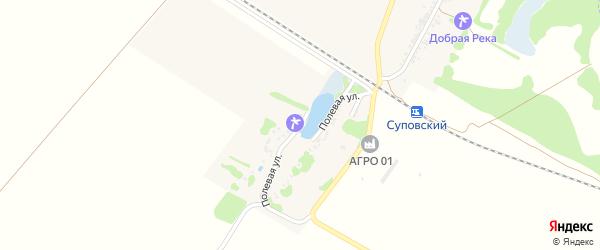 Полевая улица на карте Суповского хутора Адыгеи с номерами домов