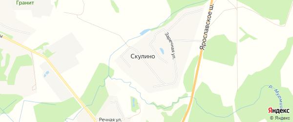Карта деревни Скулино в Ярославская области с улицами и номерами домов