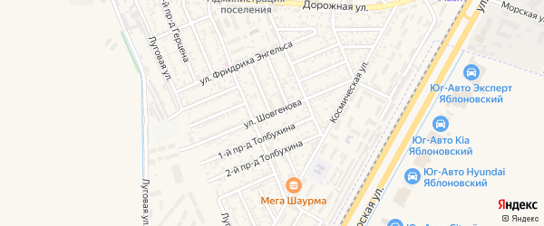 Улица Шовгенова на карте Яблоновского поселка с номерами домов