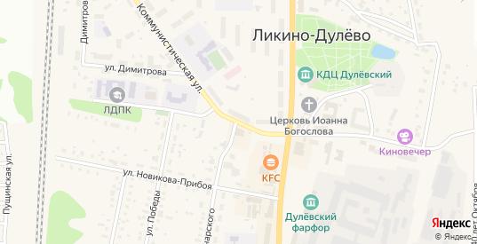 Коммунистическая улица в Ликино-Дулево с номерами домов на карте. Спутник и схема онлайн
