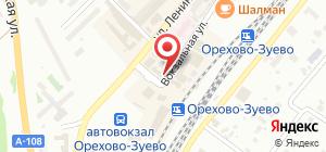 Букмекерская Контора В Орехово-зуево Адреса