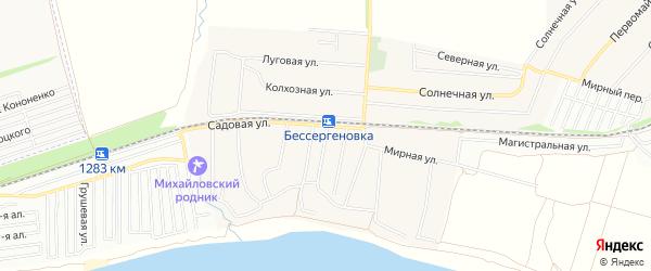 Карта села Бессергеновки в Ростовской области с улицами и номерами домов