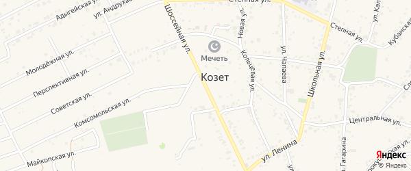 Шоссейная улица на карте аула Козет Адыгеи с номерами домов