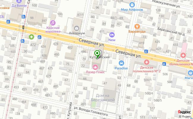 Semantica на карте
