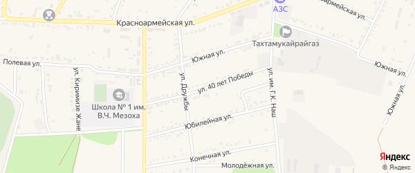 Улица 40 лет Победы на карте аула Тахтамукая Адыгеи с номерами домов