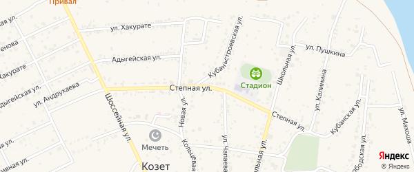 Степная улица на карте аула Козет Адыгеи с номерами домов