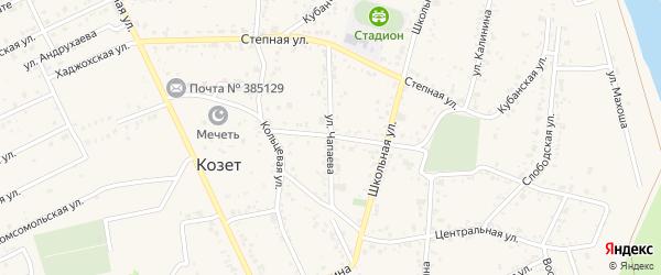 Улица Чапаева на карте аула Козет Адыгеи с номерами домов