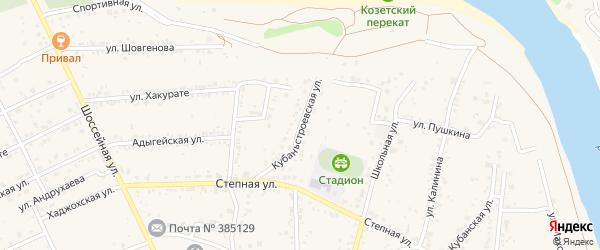 Кубаньстроевская улица на карте аула Козет Адыгеи с номерами домов
