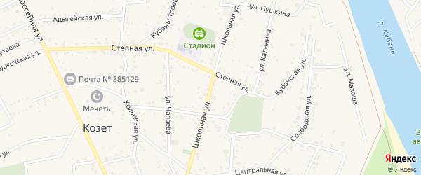 Школьная улица на карте аула Козет Адыгеи с номерами домов