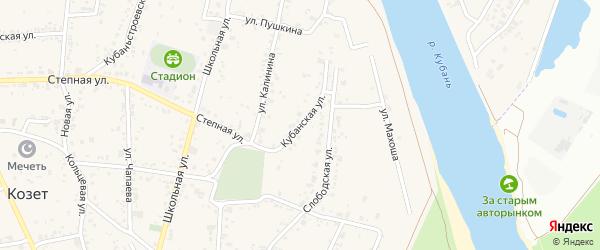 Кубанская улица на карте аула Козет Адыгеи с номерами домов