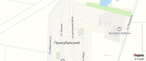 Комсомольская улица на карте Прикубанского поселка Адыгеи с номерами домов
