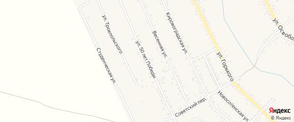 Улица 50 лет Победы на карте Острогожска с номерами домов