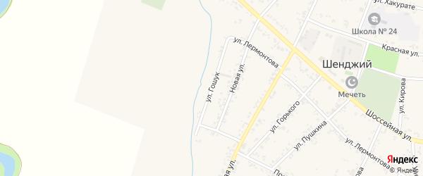 Улица Гошук на карте Шенджий аула с номерами домов