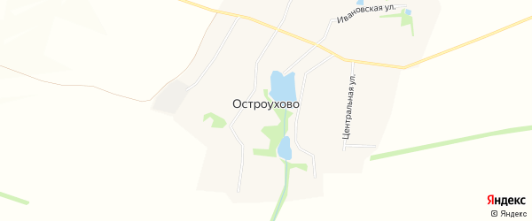 Карта села Остроухово в Рязанской области с улицами и номерами домов
