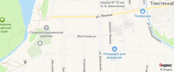 Восточная улица на карте поселка Тлюстенхабля Адыгеи с номерами домов