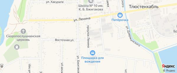 Проулок Ленина на карте поселка Тлюстенхабля Адыгеи с номерами домов