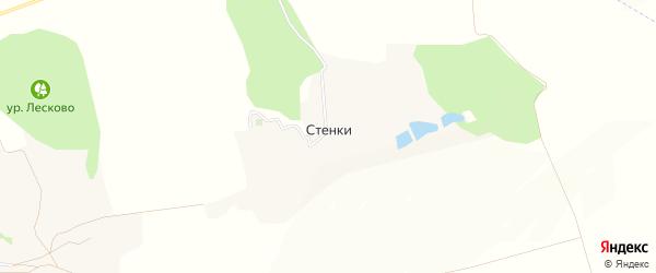 Карта хутора Стенки в Белгородской области с улицами и номерами домов