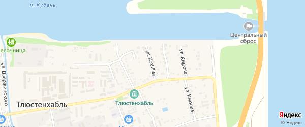 Улица Кошева на карте поселка Тлюстенхабля Адыгеи с номерами домов