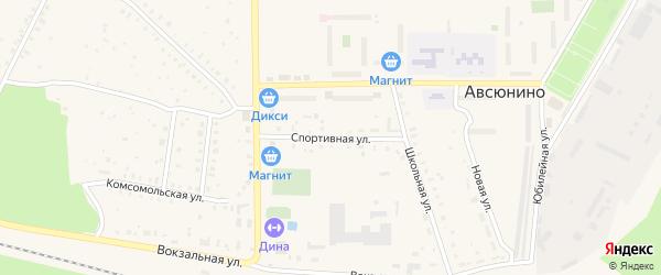 Спортивная улица на карте поселка Авсюнино Московской области с номерами домов