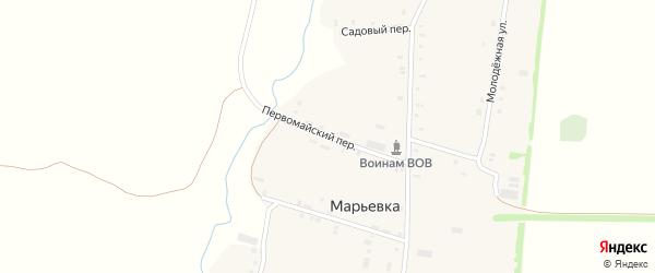 Первомайский переулок на карте села Марьевки Ростовской области с номерами домов