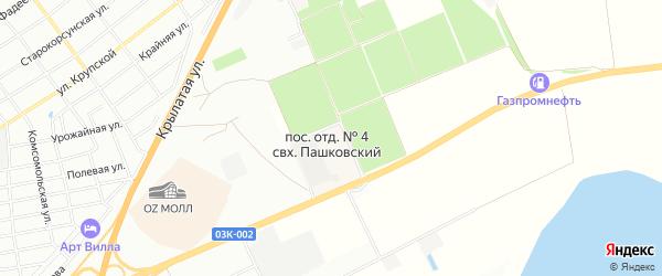 Карта отделения N4 совхоза Пашковский поселка города Краснодара в Краснодарском крае с улицами и номерами домов