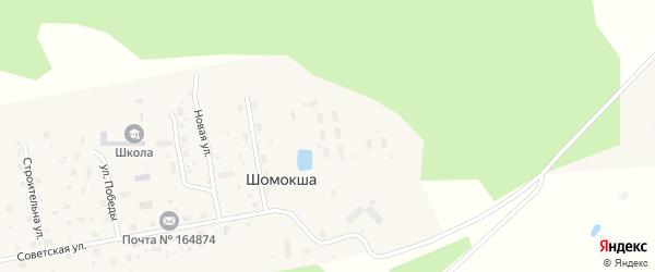 Улица Космонавтов на карте поселка Шомокши Архангельской области с номерами домов