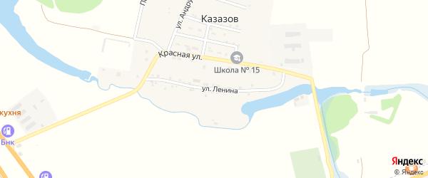 Улица Ленина на карте хутора Казазов Адыгеи с номерами домов