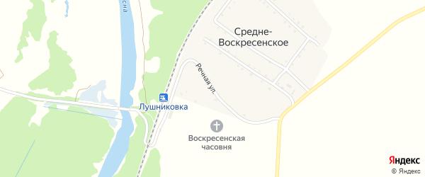 Речная улица на карте Средне-Воскресенское села Воронежской области с номерами домов