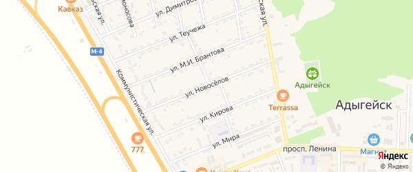 Улица Новоселов на карте Адыгейска с номерами домов