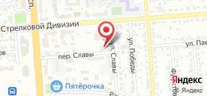 Типография «Прайм Принт Воронеж